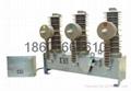 ZW32M永磁式柱上高压真空断
