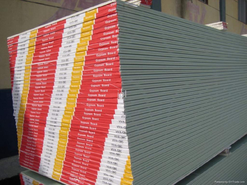 fire proof gypsum board - jpl (China Manufacturer) - Fire Retardant