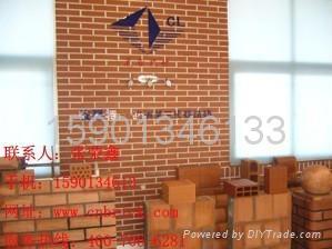 燒結磚 3