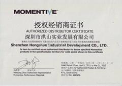 Momentive TSE3050S