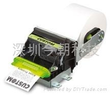 custom tg2460打印機