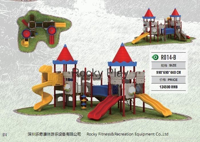 深圳組合滑梯 2