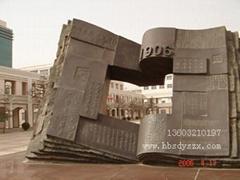 書雕塑,校園雕塑,抽象雕塑