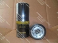 KOMSTSU HIGH-PERFORMANCE SPIN FUEL FILTER 600-319-3550 Suitable for excvavtor