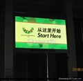 digital LED sign