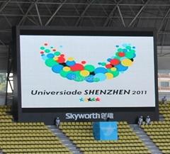 Shenzhen Zhengxiangsheng Optoelectronice Co.,Ltd
