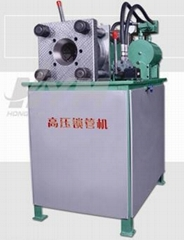 Hydraulic hose crimping machine DSG75