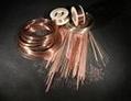 银焊条 1