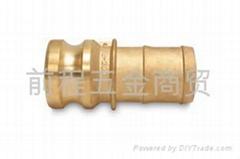 扳把式铜合金软管快速接头E型