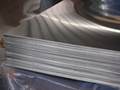 sell aluminum alloys/aluminium alloy sheet