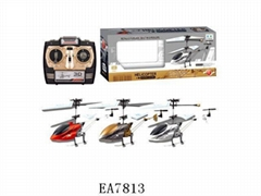 R/C toys-->R/C helicopter with light & music