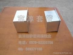 富淳熱鍍鋅防護密閉接線盒