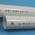 pvc drainge pipe
