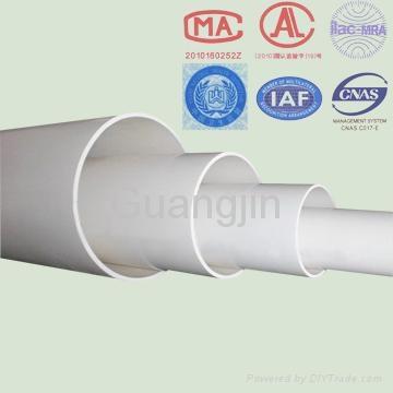 UPVC water drainage pipe 2