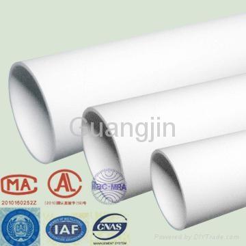 UPVC water drainage pipe 5