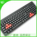 有线usb键盘厂家批发 K-8