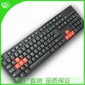 有线usb防水游戏键盘厂家批发