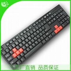 有线usb防水游戏键盘厂家批发  K-803