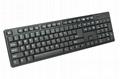 有线usb防水游戏键盘厂家批发  K-803 4