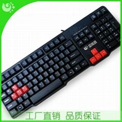 有线usb防水游戏键盘厂家批发 2207