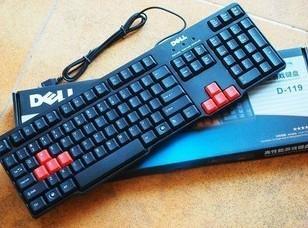 有线usb防水游戏键盘厂家批发 2207 5