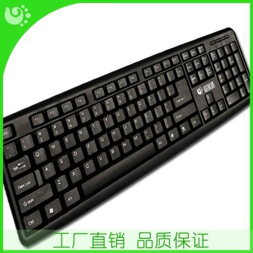 有线usb防水键盘厂家批发1108 1