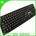 有线usb防水键盘厂家批发11