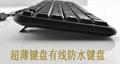 有线usb防水键盘厂家批发1108 3