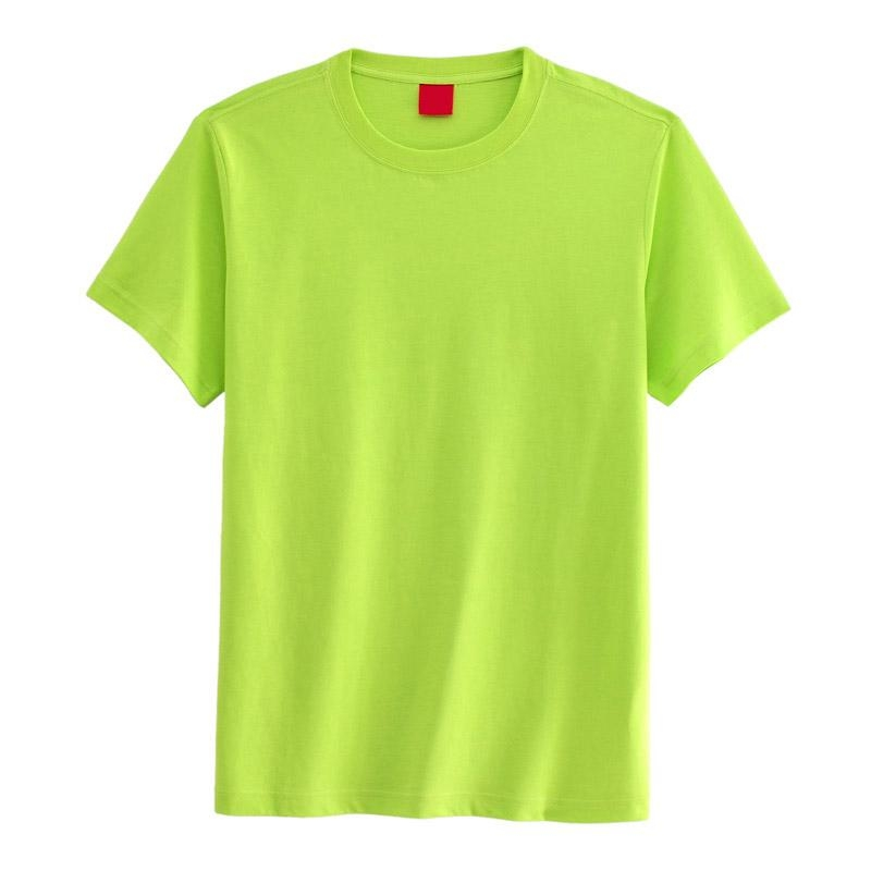 Blank t shirt plain t shirt custom t shirt bns015 for Blank polo shirts for embroidery
