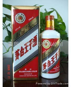 低價批發<貴州茅臺酒> 1