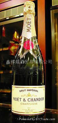 低價批發<貴州茅臺酒> 3