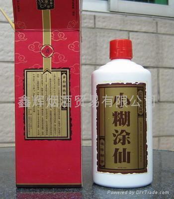 低價供應白酒<小糊塗仙> 1