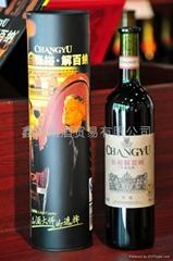 供應<95張裕干紅葡萄酒>