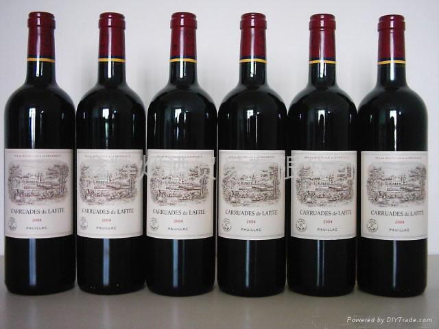 低價批發各種紅酒 3