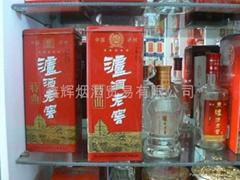 供应白酒<泸州老窖>