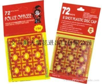 8 SHOTS PLASTIC DISC CAP YIWU&LIUYANG FIREWORKS&FIRECRACKERS PYROTECHNICS 3