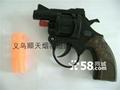 8 SHOTS PLASTIC DISC CAP YIWU&LIUYANG FIREWORKS&FIRECRACKERS PYROTECHNICS 4