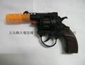 007 007B8 TOYS GUN FIREWORKS