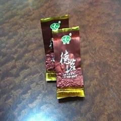 德茗春季清香鐵觀音8克單泡5元(安溪鐵觀音茶葉批發店)