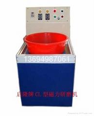 强力磁力研磨机