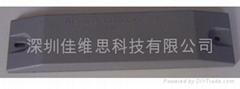 供应JRF301铁路车号标签