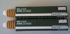 THK(日本原裝進口) AFA潤滑油