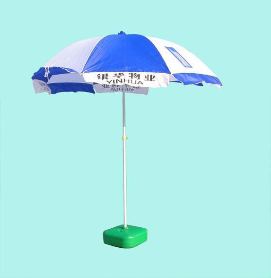 廣告傘製作 4