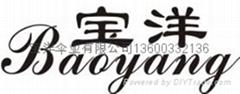 中山市宝洋伞业有限公司