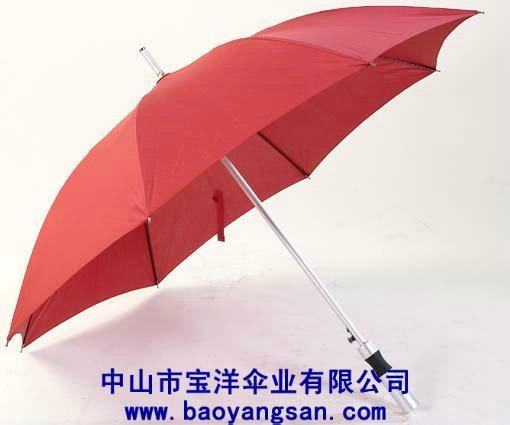中山廣告傘 1
