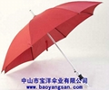 中山廣告傘