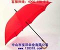 中山广告伞[价格]