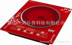 嵌入式電陶爐