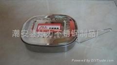 不锈钢方形餐盒方形饭盒