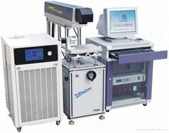 metal marking machine YAG-50DP